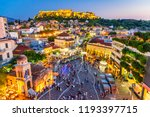 athens  greece    night image... | Shutterstock . vector #1193397715