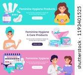 feminine hygiene flat banners | Shutterstock .eps vector #1193401525