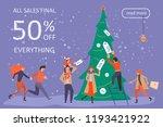 horizontal banner for christmas ... | Shutterstock .eps vector #1193421922