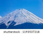 mt.fuji in kawaguchiko lake... | Shutterstock . vector #1193537218