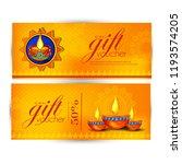 creative festival gift card for ... | Shutterstock .eps vector #1193574205