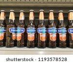 aeonbig  selangor  malaysia  ... | Shutterstock . vector #1193578528