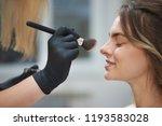 selective focus of smiling...   Shutterstock . vector #1193583028