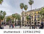 barcelona  spain   april 17 ... | Shutterstock . vector #1193611942