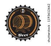 beer cap vector icon. | Shutterstock . vector #1193612662