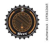 beer cap vector icon. | Shutterstock . vector #1193612665