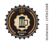 beer cap vector icon. | Shutterstock . vector #1193612668