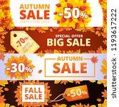 autumn sale banner set. cartoon ...   Shutterstock .eps vector #1193617222