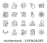 artificial intelligence ... | Shutterstock . vector #1193626285