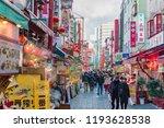 kobe   japan   january 6th 2018 ...   Shutterstock . vector #1193628538