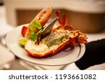 simple yet delicious. hot and... | Shutterstock . vector #1193661082