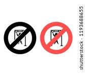 the horizontal bar and man ban  ...