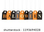 hallowen text on autumn... | Shutterstock . vector #1193694028