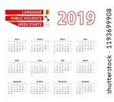 calendar 2019 in spanish... | Shutterstock .eps vector #1193699908