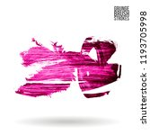 pink brush stroke and texture.... | Shutterstock .eps vector #1193705998