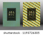 moroccan pattern vector cover...   Shutterstock .eps vector #1193726305