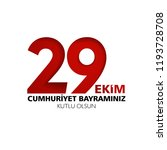 29 ekim cumhuriyet bayrami day... | Shutterstock .eps vector #1193728708