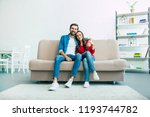 beautiful young happy couple... | Shutterstock . vector #1193744782
