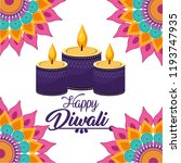 diwali candles lits with... | Shutterstock .eps vector #1193747935