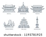 set line icons of cities. the... | Shutterstock .eps vector #1193781925