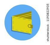 open purse colored icon in...