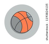 basketball icon in badge style. ...