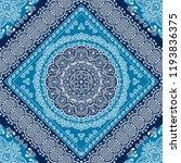 indian rug tribal ornament... | Shutterstock .eps vector #1193836375