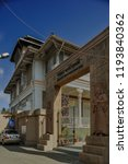 25 may 20011 iranshah atash... | Shutterstock . vector #1193840362