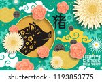 chinese new year or pig year... | Shutterstock .eps vector #1193853775