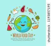 world food day | Shutterstock .eps vector #1193857195