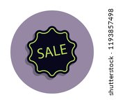 sales sign icon in badge style. ...