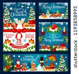 christmas party invitation... | Shutterstock .eps vector #1193858995