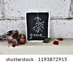 christmas grace wood sign ... | Shutterstock . vector #1193872915