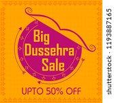 happy dussehra sale promotion... | Shutterstock .eps vector #1193887165