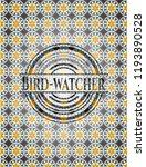 bird watcher arabesque emblem... | Shutterstock .eps vector #1193890528