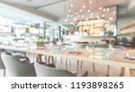restaurant dininng table blur... | Shutterstock . vector #1193898265