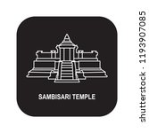 sambisari temple landmark icon... | Shutterstock .eps vector #1193907085
