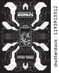 cyberpunk futuristic poster...