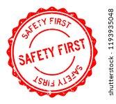 grunge red safety first word... | Shutterstock .eps vector #1193935048