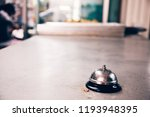 close up of call bell alarm in... | Shutterstock . vector #1193948395