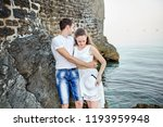 couple in love hugging on the... | Shutterstock . vector #1193959948