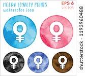moeda loyalty points watercolor ... | Shutterstock .eps vector #1193960488