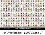 vector collection of all flags... | Shutterstock .eps vector #1193983552