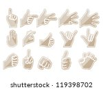 hand brown | Shutterstock .eps vector #119398702