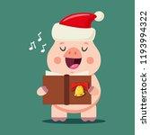 Funny Pig In Santa Claus Hat...