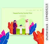 happy arabian family landing... | Shutterstock .eps vector #1194005215