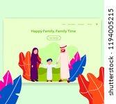 happy arabian family landing... | Shutterstock .eps vector #1194005215