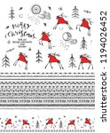 hand drawn folk art elements... | Shutterstock .eps vector #1194026452