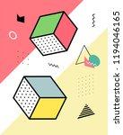 geometric elements in the... | Shutterstock . vector #1194046165