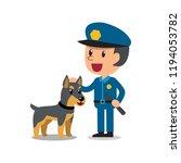 vector cartoon security guard...   Shutterstock .eps vector #1194053782
